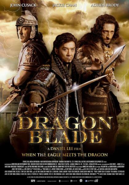 Top 10 Historical Fantasy Movies